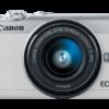 eos-m100-white-front-lens-d